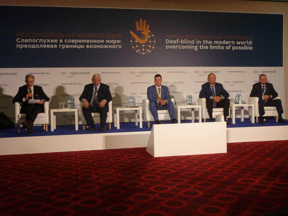 INTERNATIONAL CONFERENCE OF DEAFBLINDNESS IN MOSCOW